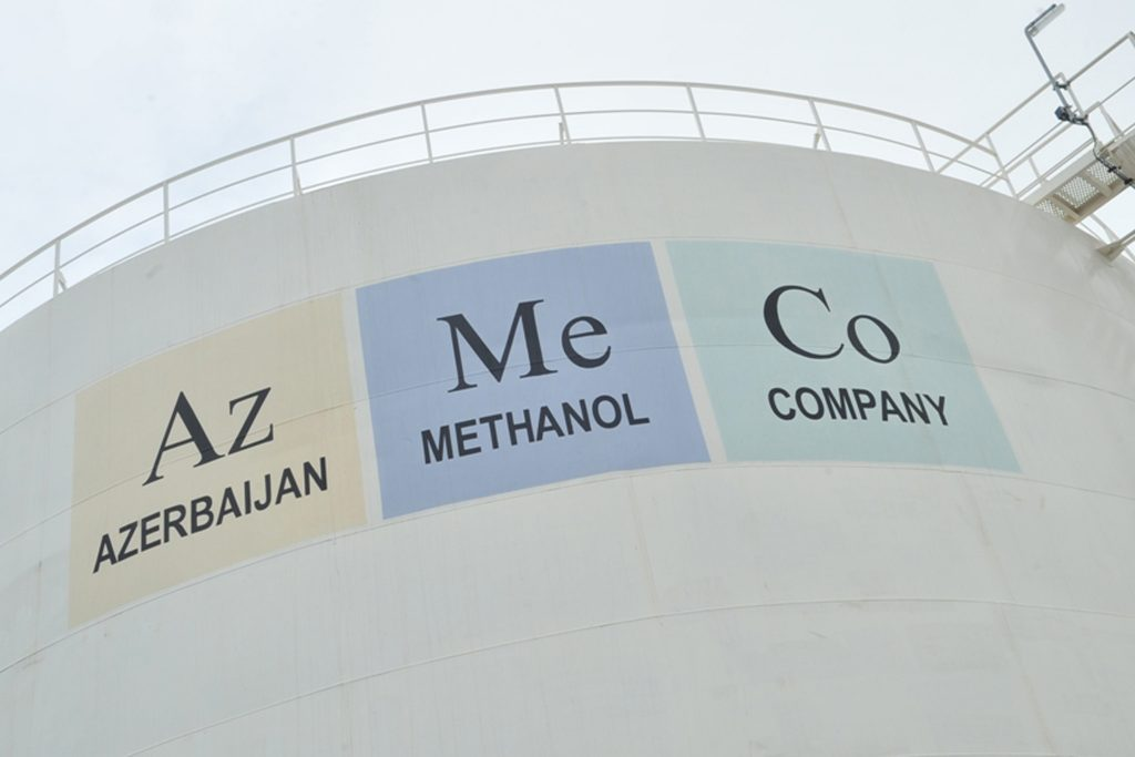 First Methanol Plant of the Republic of Azerbaijan
